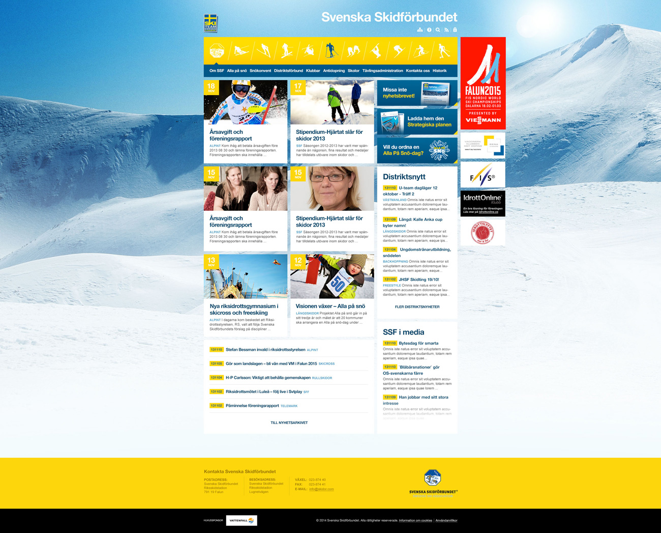 startpage-ssf